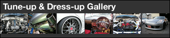 Tune-up & Dress-up Gallery